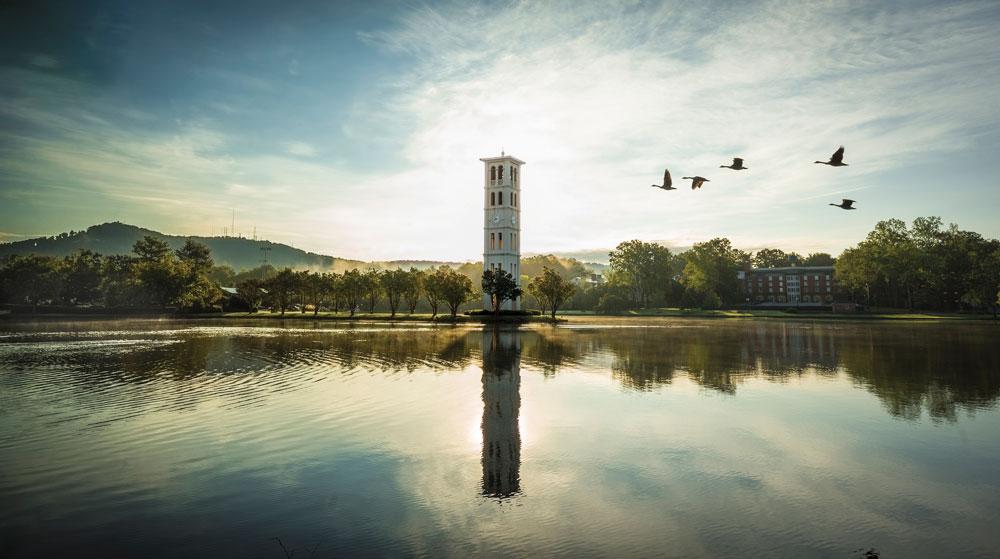 Blick auf den Campus der Furman University.
