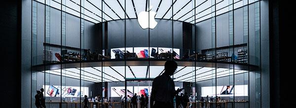 Ein Gebäude von Apple.