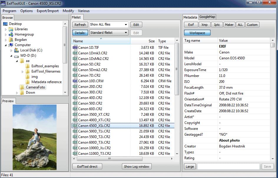 A screenshot of the ExifTool interface.