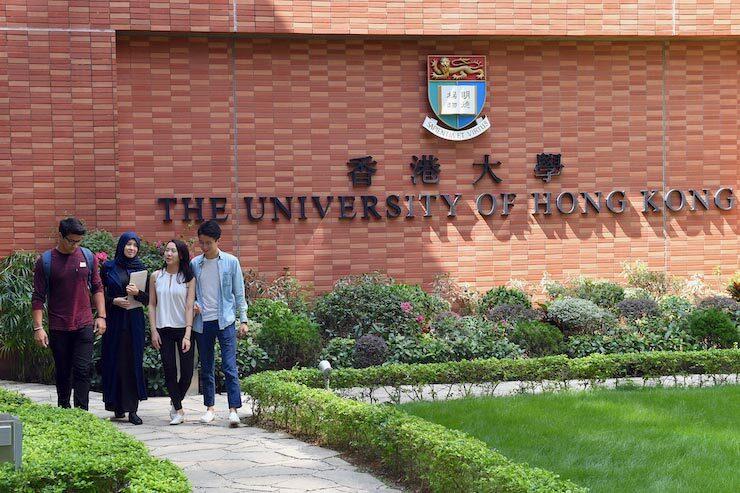 Hong Kong University building
